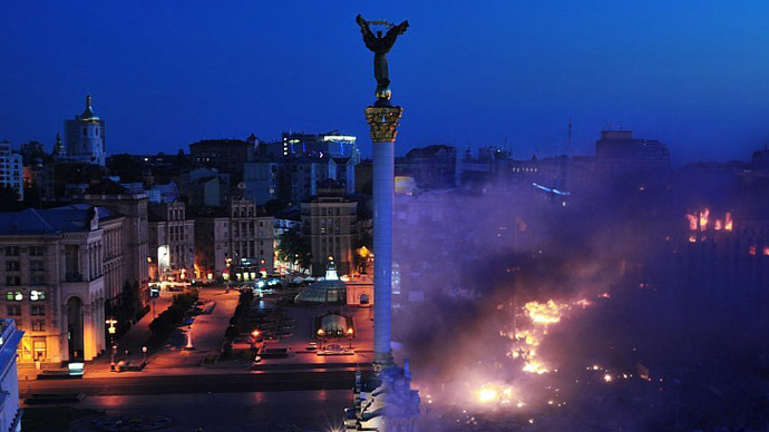 Kiev's Maidan in surreal 'Before & After'