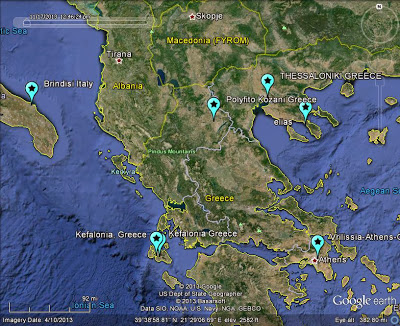 Greece/ Italy Meteor  11-27-2013