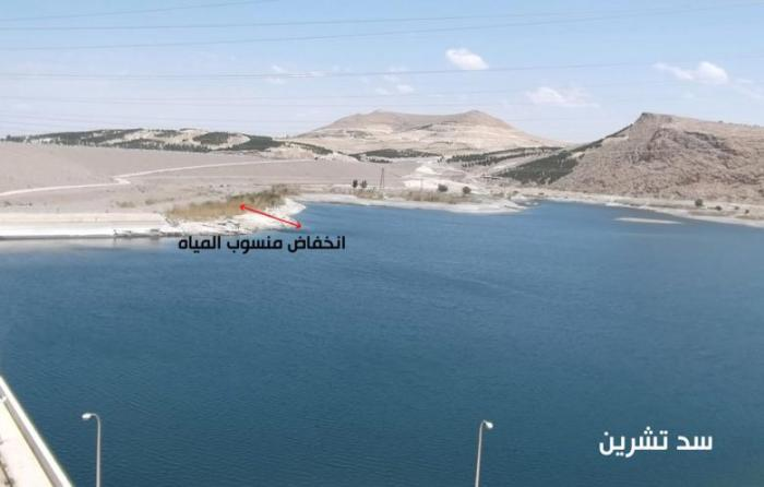 5-30-2014: A new Turkish aggression against Syria: Ankara suspends pumping Euphrates' water