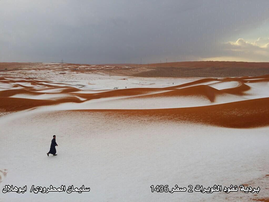 1-11-2015: Severe Weather Europe - Now this is just extreme! Snow blanket across Saudi Arabia desert near the town of Tabouk this weekend! What a crazy week, first tons of snow in Turkey, then snowing in Middle East and now pushed well south into NW Arabian peninsula. Source: @InfoMeteoTuit via twitter