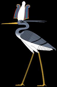 220px-Bennu_bird.svg