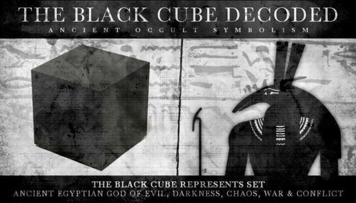 BlackCube1