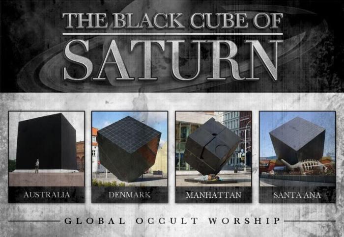 BlackCube2